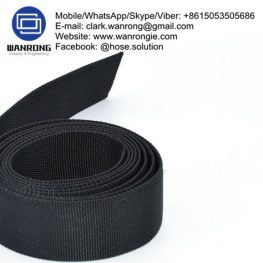 Supply Nylon Protective Sleeves; Application: For protecting hydraulic & industrial hose; Material: Woven Nylon; Special Features: MSHA accepted & Flameproof; Temperature: 135°C; Size Range: 23mm to 93mm